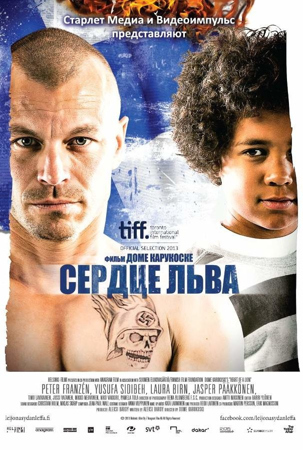 teatrnaked - Blog: http://teatrnaked.weebly.com/