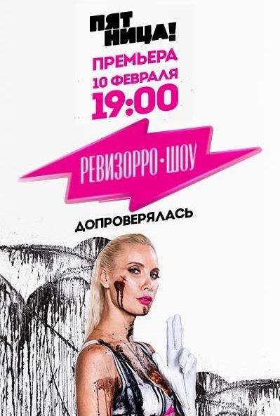Бармен (2 15) - Кино-Театр РУ
