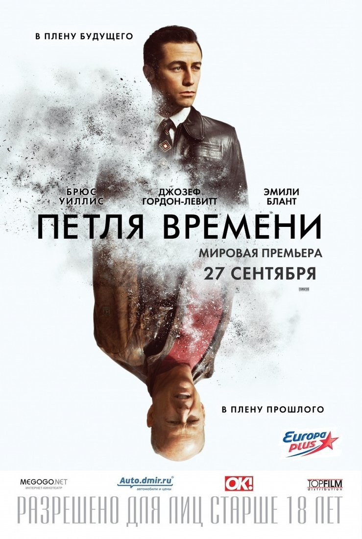 все лучшие фильмы 2012 смотреть онлайн бесплатно в хорошем качестве: