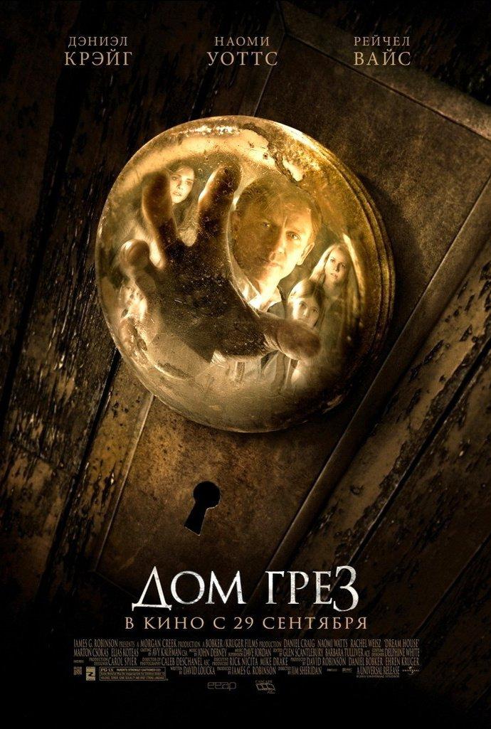 российские детективы 2015-2016 список лучших фильмов