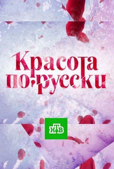смотреть в онлайн бесплатно на русском порно