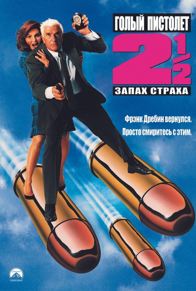 film-golie-2