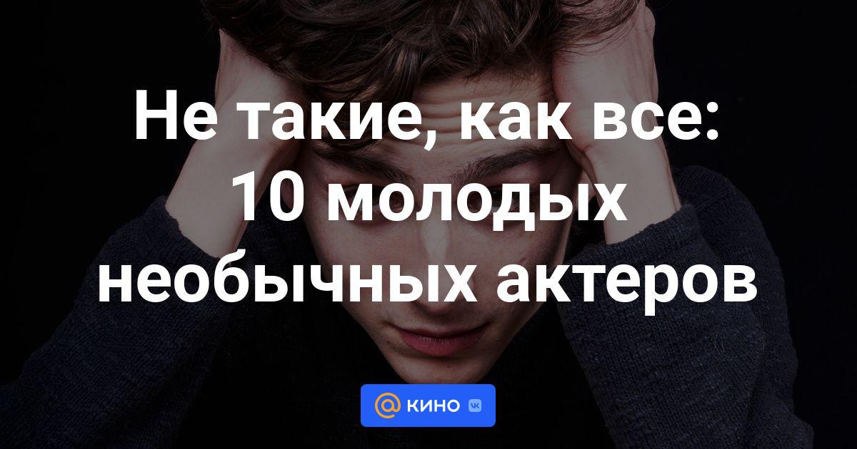 Гей зв зды в фильме задиак