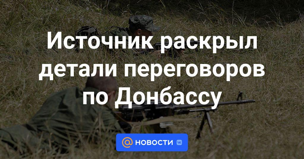 Источник раскрыл детали переговоров по Донбассу