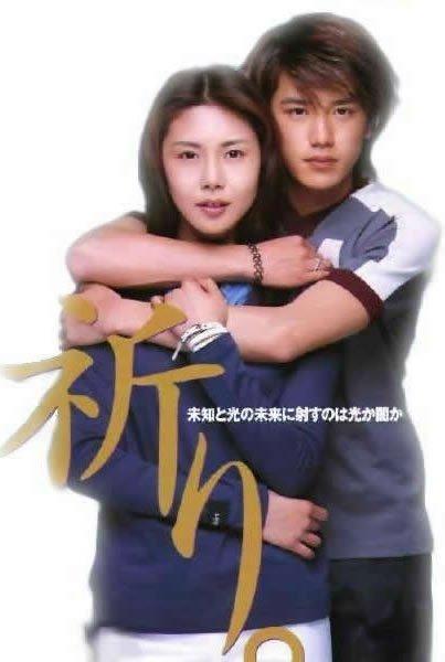 работы японский фильм про любовь школьников с русской озвучкой разработки проекта нормативов