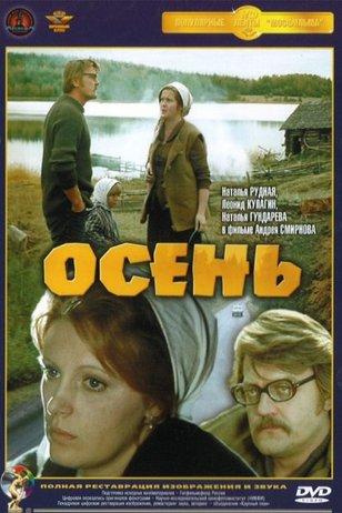 девушки за работой фильм 1974 работать онлайн