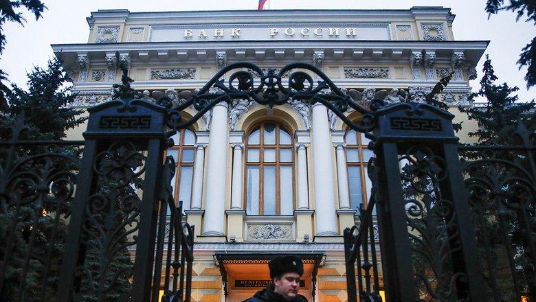Банк России повысил ставку впервые с 2018 года0