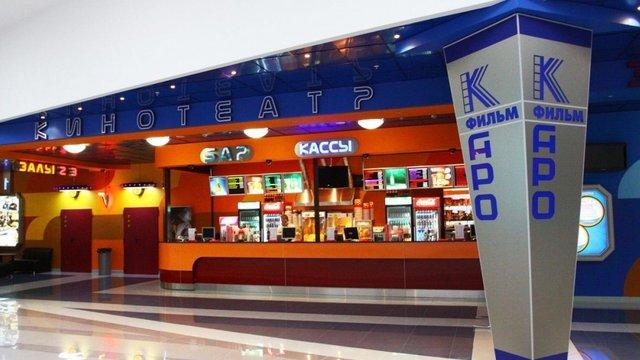 Фото залов кинотеатра в маркос молл