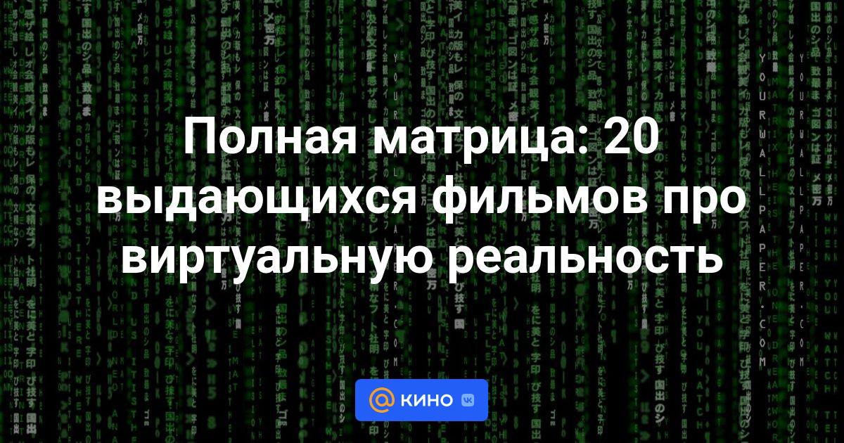 www mail ru бесплатные знакомства полюби