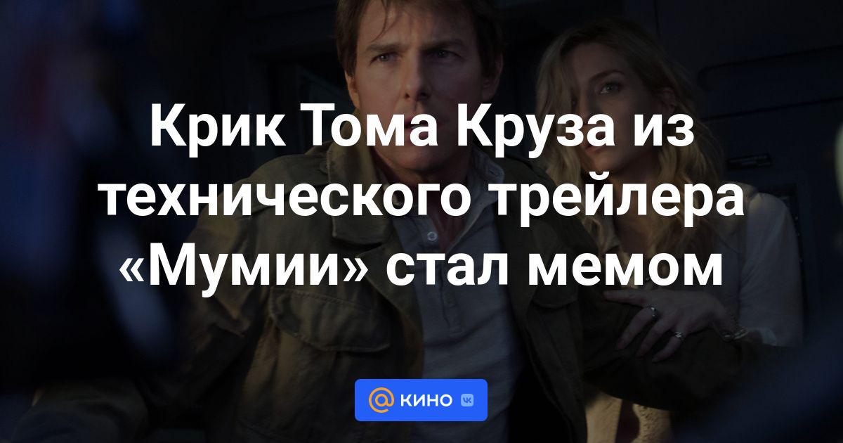 Газета знакомства в московской области 3
