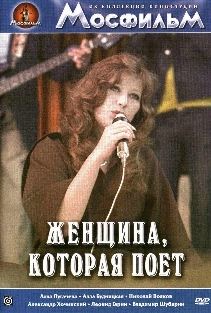 porno-film-pro-pugacheva