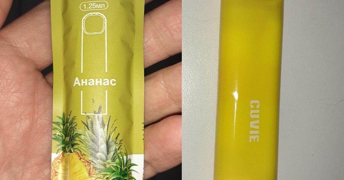 Как зарядить одноразовую электронную сигарету hqd cuvee как можно купить сигареты в 16