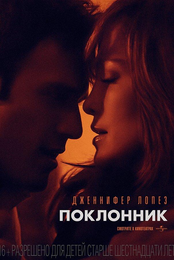 «Актеры Некст Фильм» — 2013