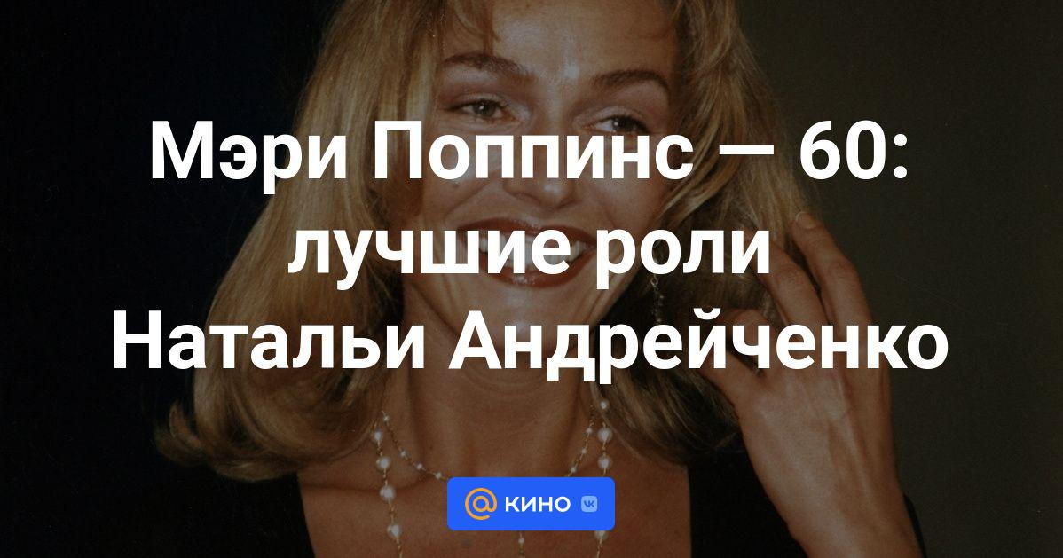 знакомства с актерами в москве