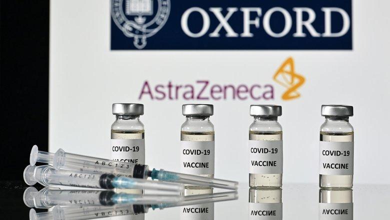 Еврокомиссия разрешила применение вакцины AstraZeneca в странах ЕС