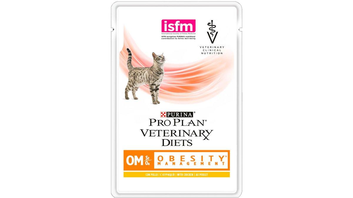 Про план ветеринары