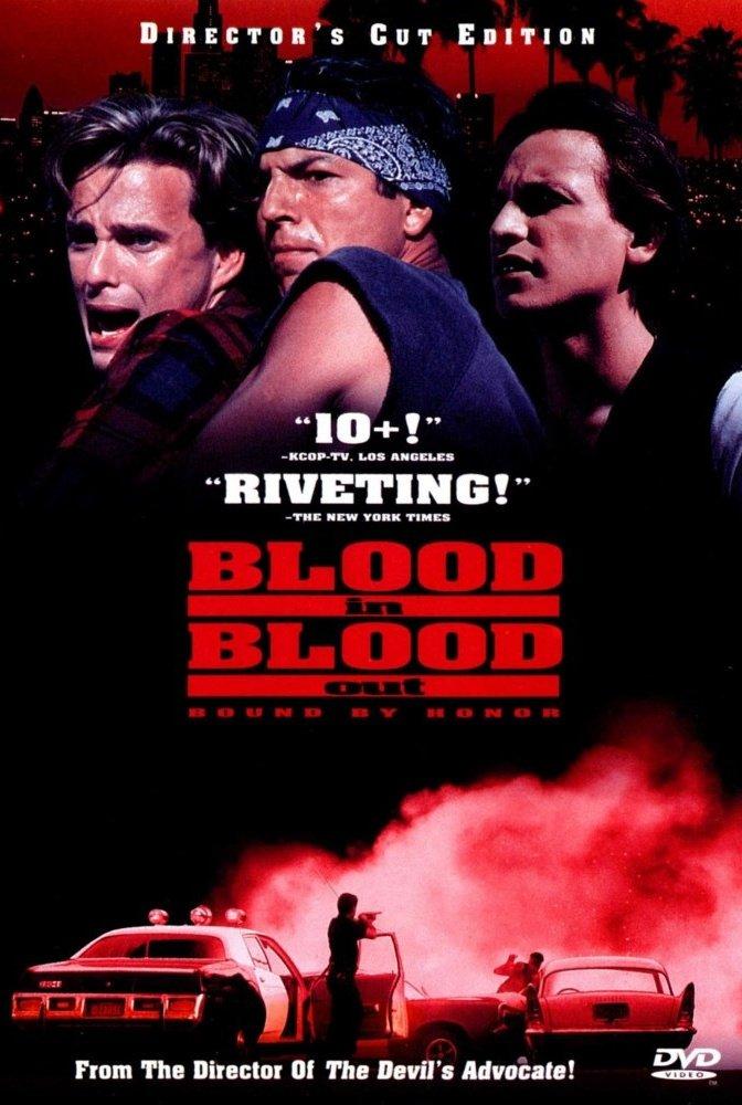 За кровь платят кровью 1993