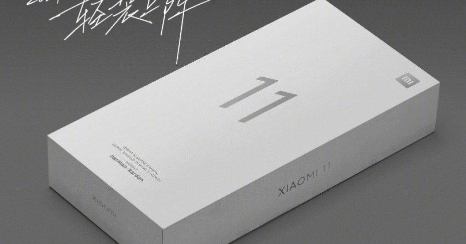 Официально: в коробке от Xiaomi Mi 11 не будет зарядки
