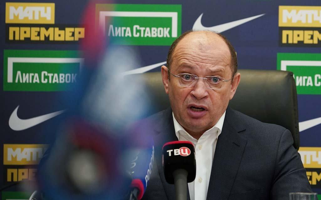Президент РПЛ Прядкин попросил «Спартак» быть корректнее в соцсетях
