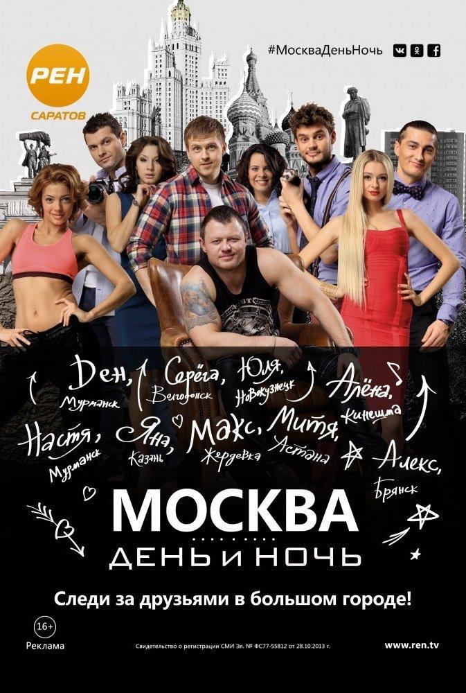 «Киев Днем И Ночью Смотреть Все Серии Подряд В Hd 720» — 1987