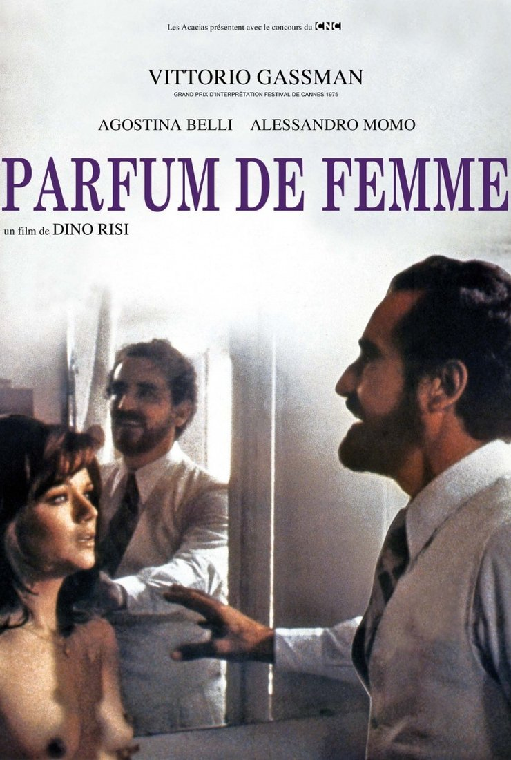 запах женщины. фильм