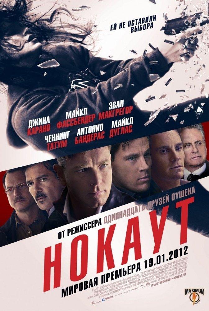2012 каталог фильмов