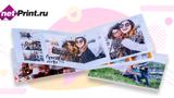 Промокоды для сервиса netPrint.ru: получите фотокнигу бесплатно за заказ через «Все аптеки» (апрель 2021)