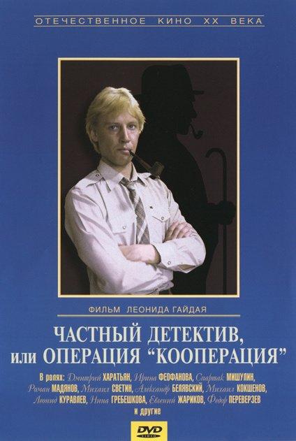 Тайга и рюдзи любовь манга читать онлайн на русском