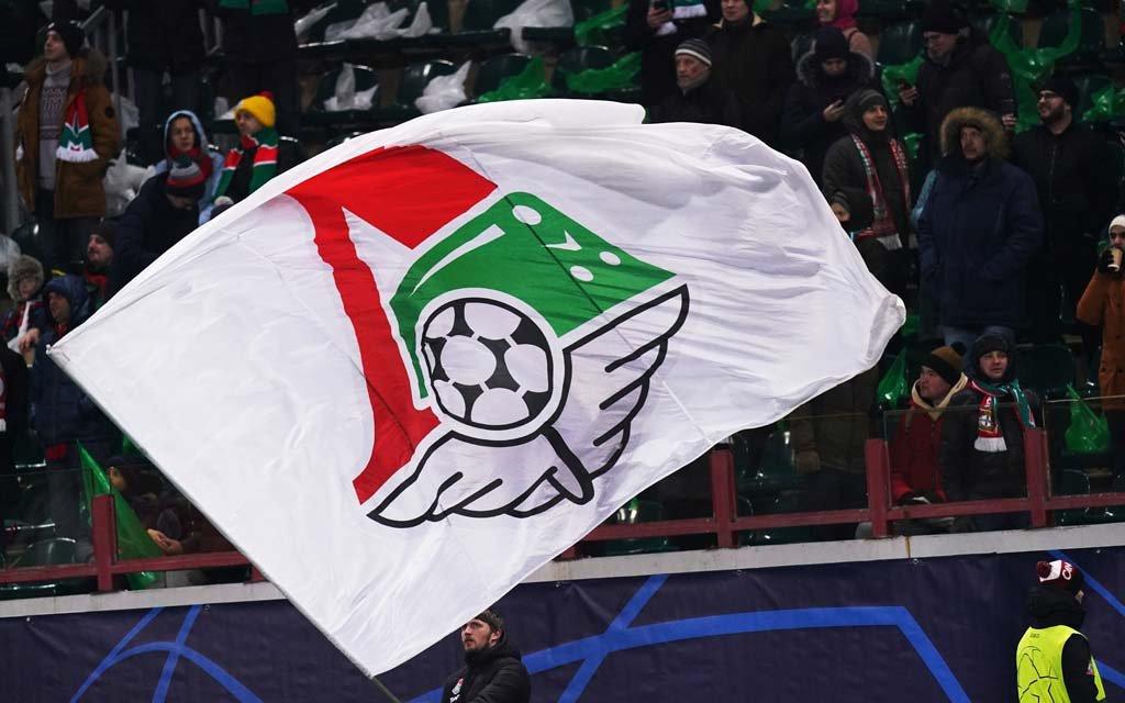 Российская премьер-лига проведет проверку по поводу заявления «Локомотива» по болельщикам