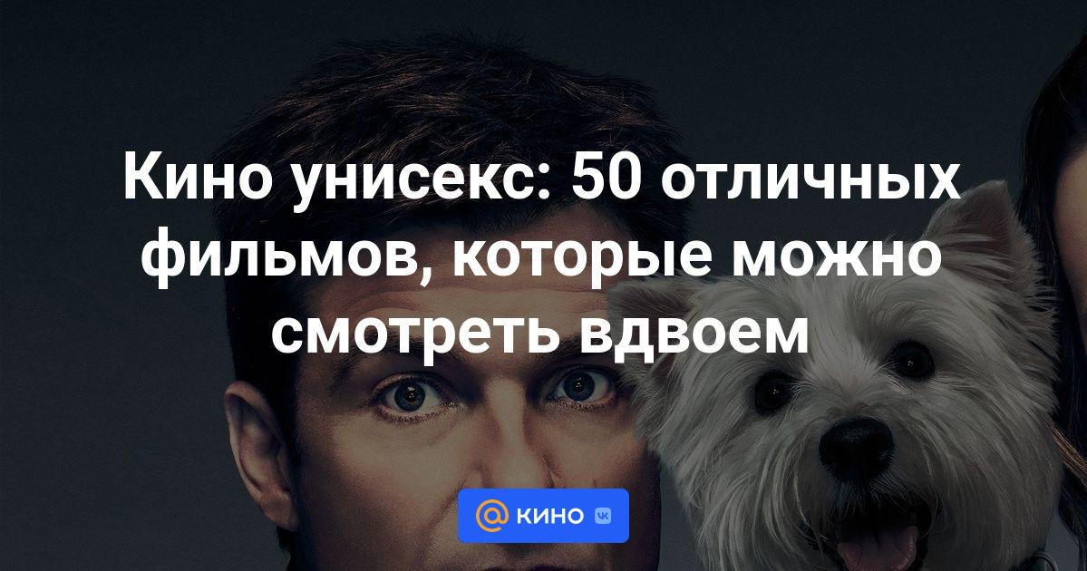 Порно видео русских женщин вконтакте