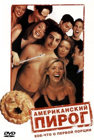 amerikanskoe-porno-smotret-onlayn-v-horoshem-kachestve