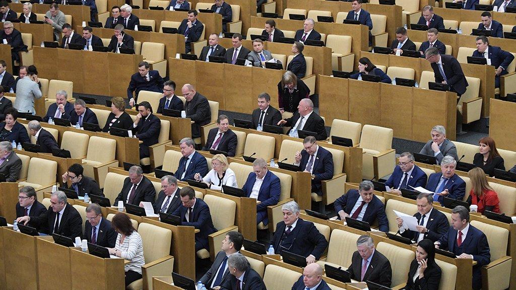 В Госдуме назвали русофобским решение УЕФА изобразить Крым в составе Украины