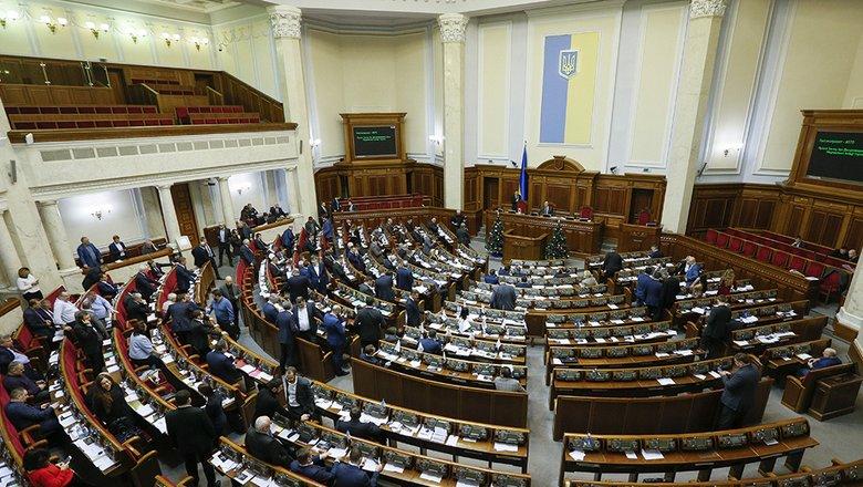 Вгосударстве Украина решили обложить налогами граждан Крыма
