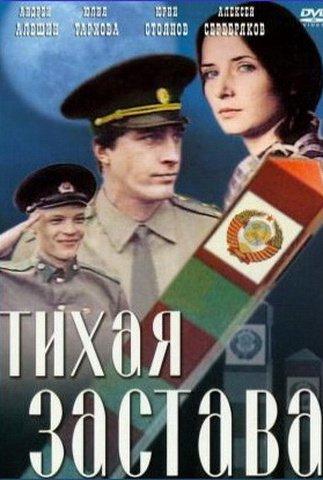 Юлия тархова биография 13 фотография