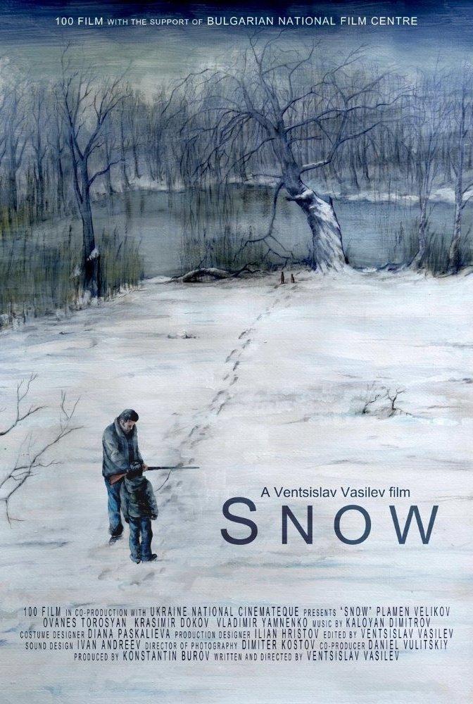первый снег фильм