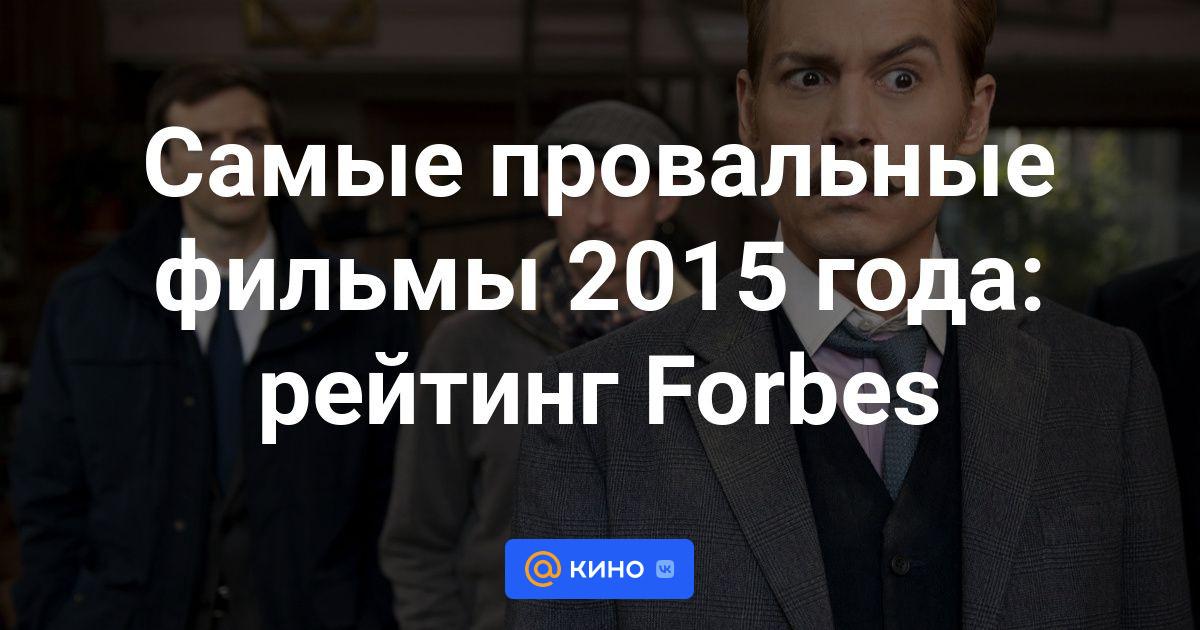 2016 год  российские фильмы и сериалы  КиноТеатрРУ