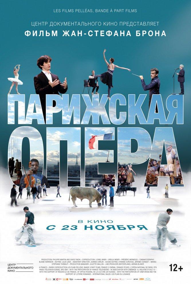 Весь этот мир фильм 2018 смотреть hdrezka