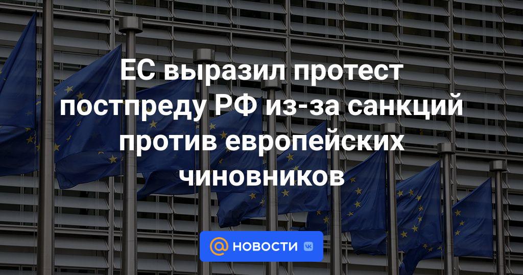 ЕС выразил протест постпреду РФ из-за санкций против европейских чиновников