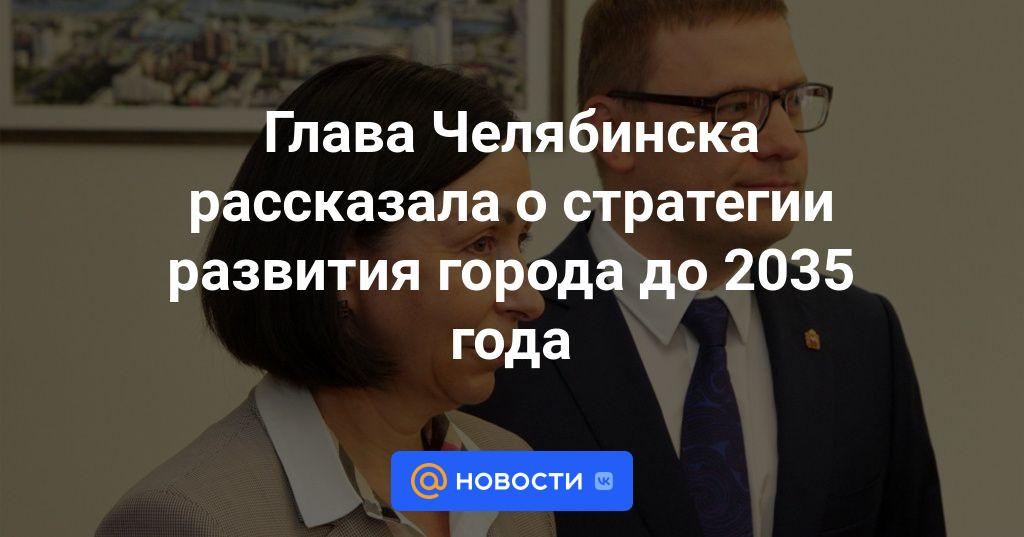 Свидание 2035 года