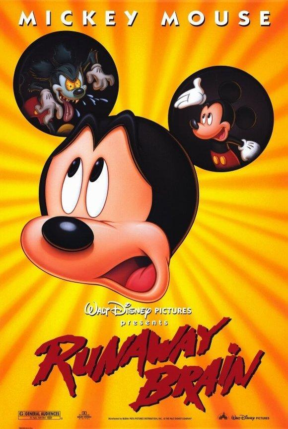 «Микки Маус Серии Подряд Смотреть» / 2002