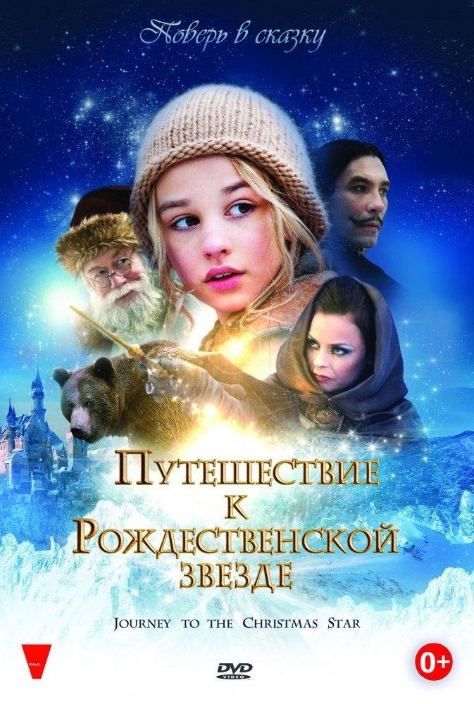 Город грехов фильм  Википедия