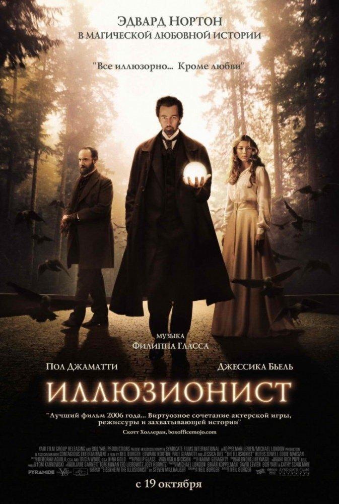 фильм подростки 2006