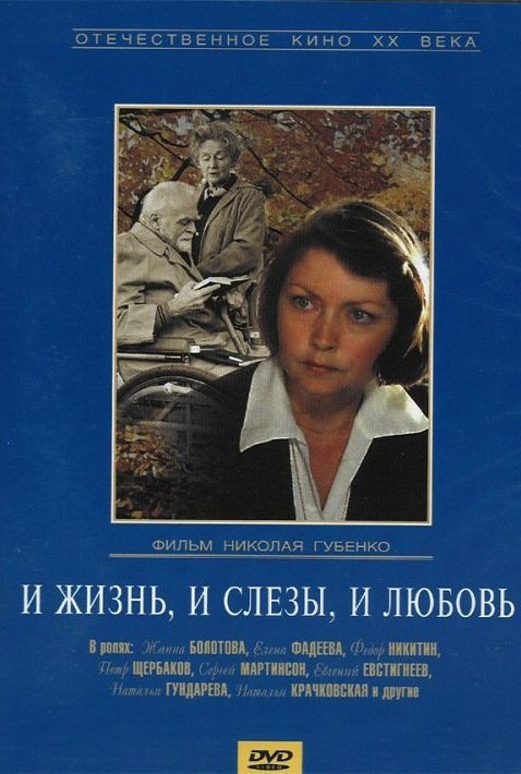 Сны по алфавиту - vedunica.ru
