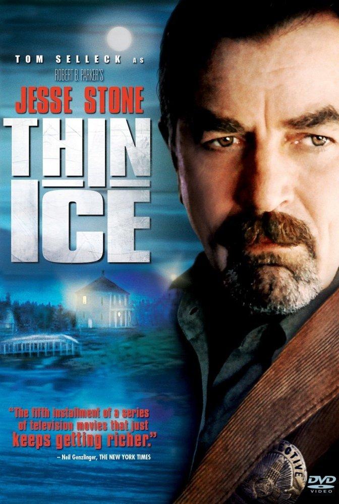 смотреть фильм тонкий лед 2016 все серии на ютубе