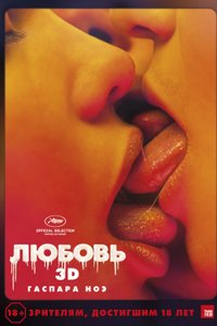 Российская Знаменитая Актрисы В Эротике Смотреть Онлайн