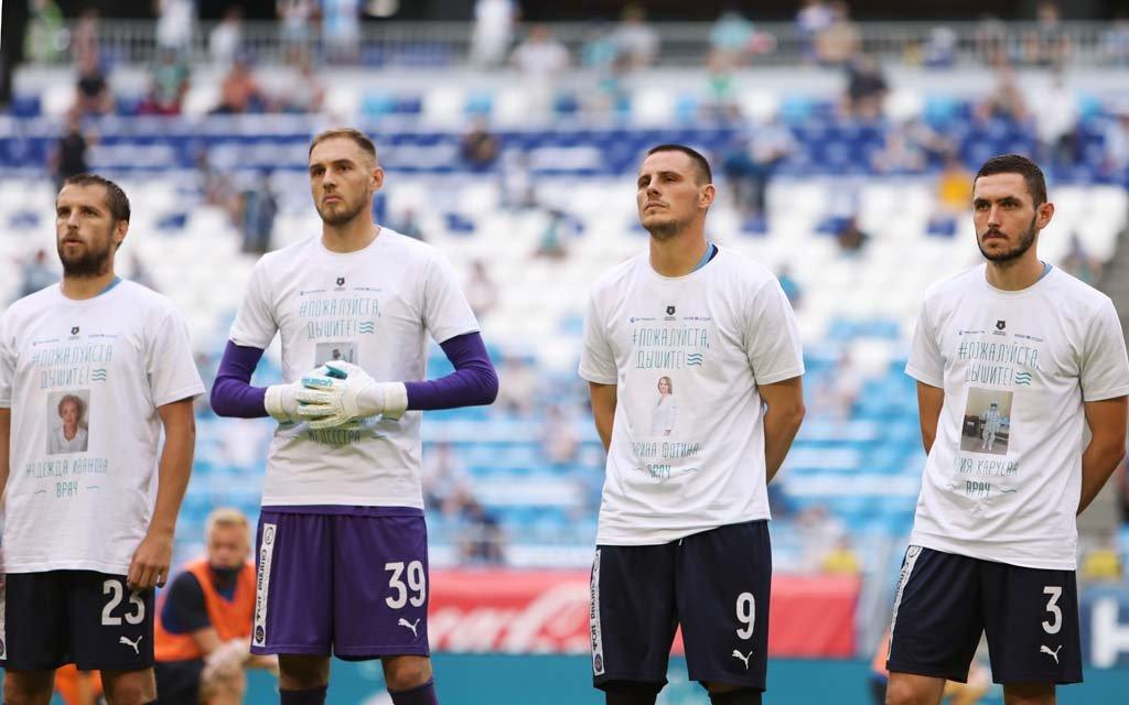 «Динамо» проиграло «Крыльям Советов» и не сумело выйти в полуфинал Кубка России по футболу