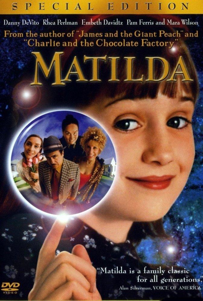 «Матильда» (1996) - смотрите онлайн