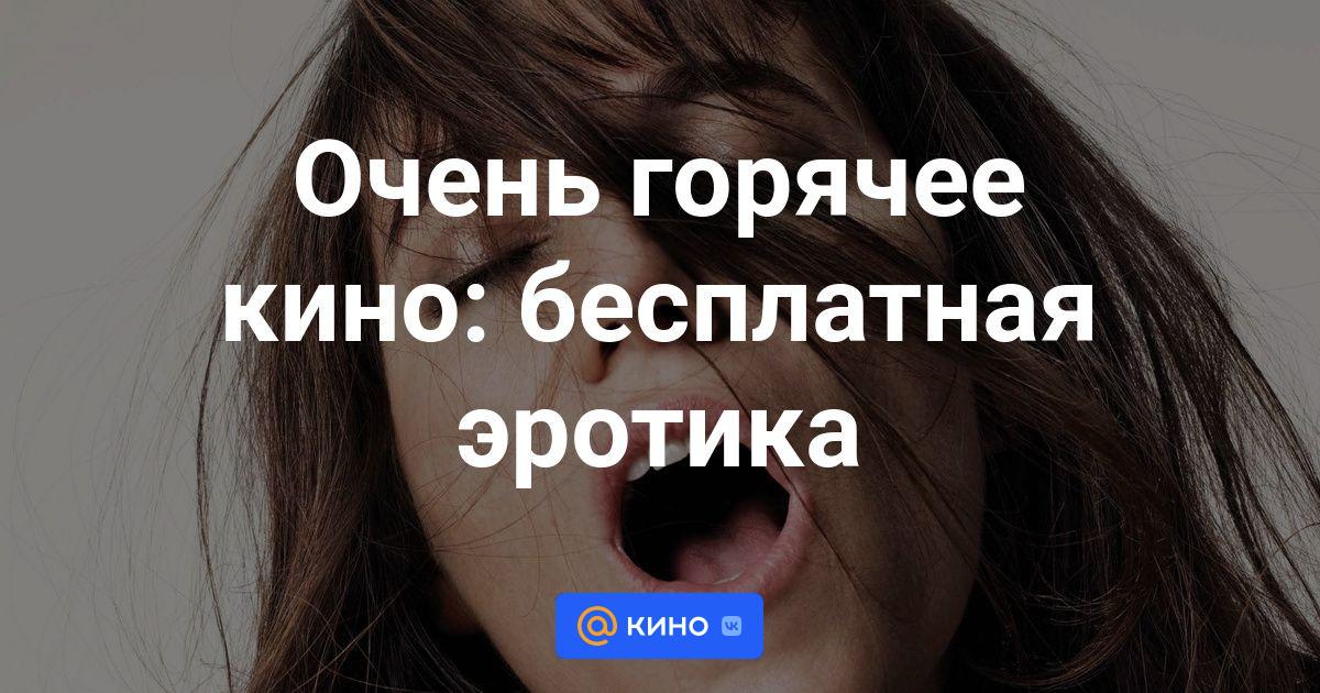 Майл ру фото эротика — photo 10