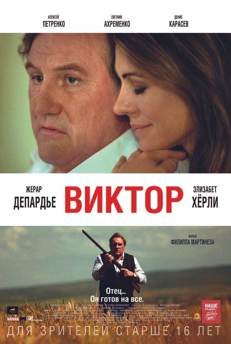 Обои и постеры к порнофильму image jesse jane