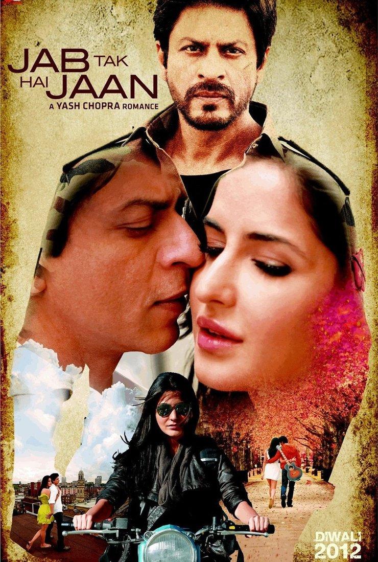 indiyskiy-film-zhit-v-strahe